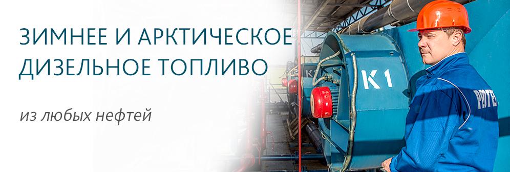 Кожухотрубчатые подогреватели сетевой воды (ПСВ) Кисловодск Уплотнения теплообменника Kelvion LWC 150S Тюмень